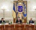 РНБО ухвалила важливі рішення для посилення тиску на Росію