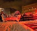 В Москве полиция пресекла акцию в поддержку Савченко. ФОТОРЕПОРТАЖ