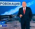 Как стать звездой российских СМИ