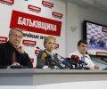 Тимошенко: «Батьківщина» вносить 9 законопроектів для реальної децентралізації. ВІДЕО