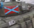 Подбитые танки ДНР под Углегорском. ВИДЕО
