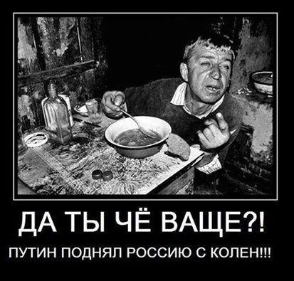 Дефицит платежного баланса Украины за 2014 год составляет $13,3 млрд, - Нацбанк - Цензор.НЕТ 341