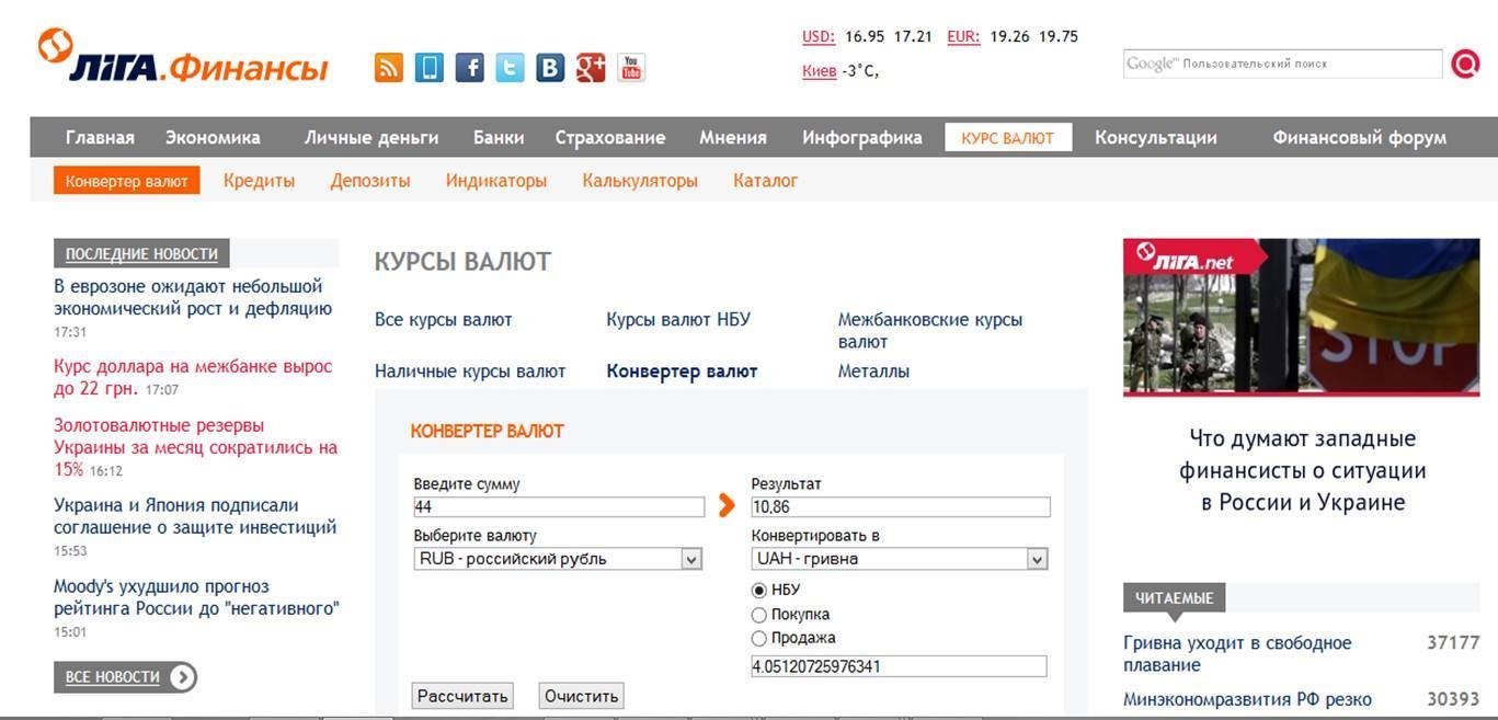 Московский суд оставил в силе арест Сенцова до апреля - Цензор.НЕТ 5777