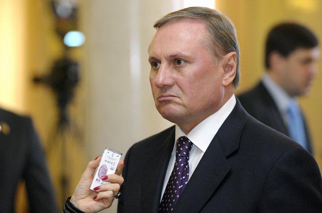 """Ефремов назвал свое задержание """"политическим преследованием"""" по """"надуманным причинам"""" - Цензор.НЕТ 6099"""
