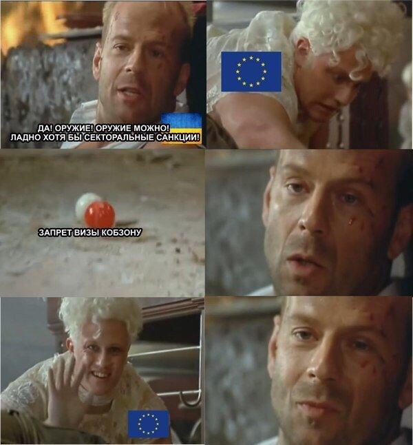 Новые санкции ЕС против России вступили в силу: Кобзон, заместители Шойгу и главари террористов попали в черный список - Цензор.НЕТ 348
