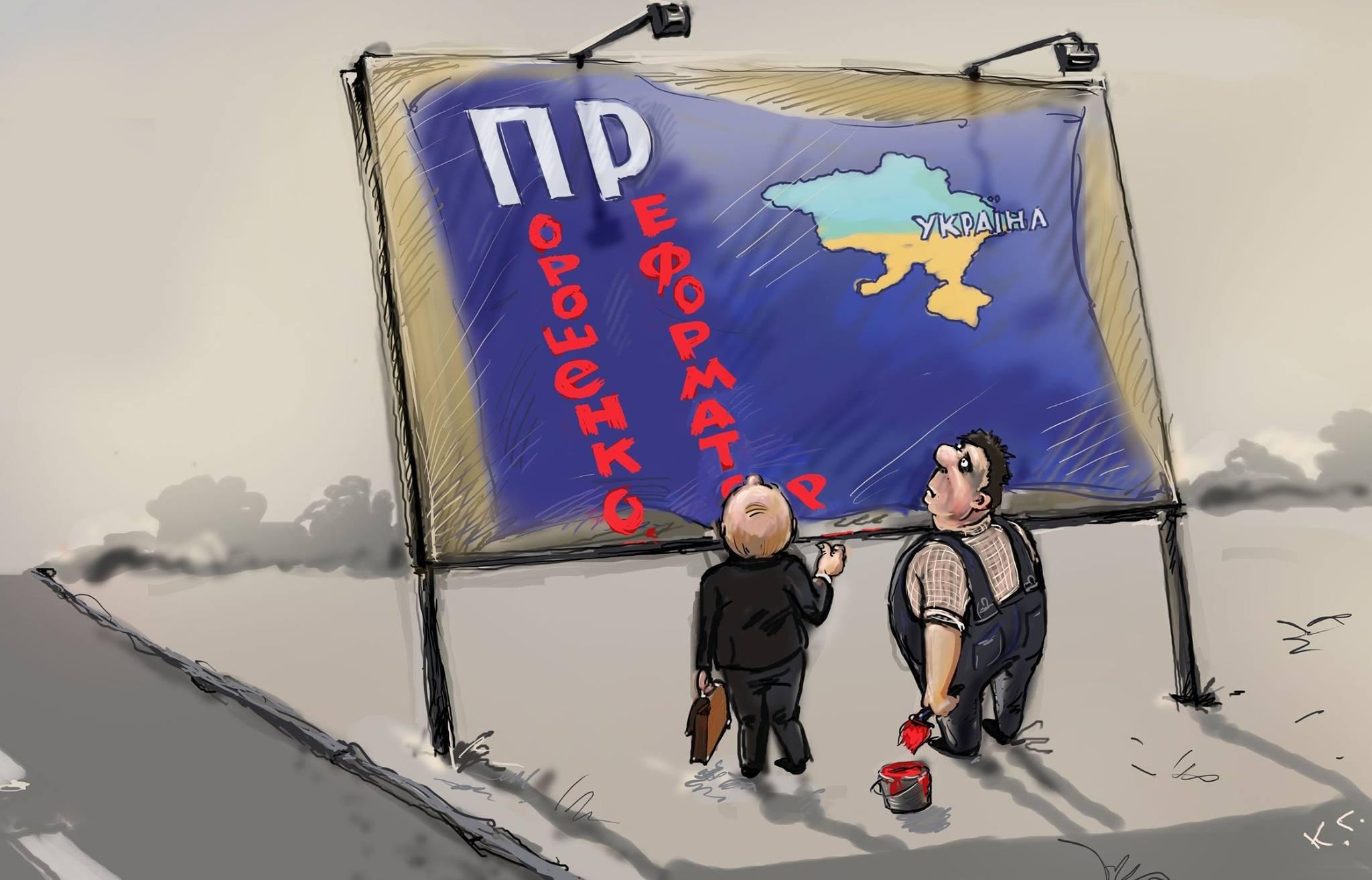 Яресько объяснила, на какие средства будут восстанавливать Донбасс - Цензор.НЕТ 2243