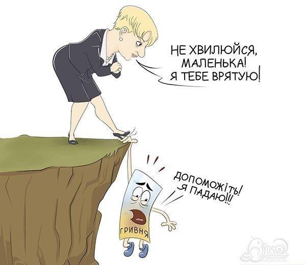 Гонтарева: Порошенко и Яценюк поддерживают действия НБУ по стабилизации ситуации в стране - Цензор.НЕТ 1602