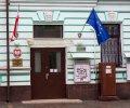У Харкові всього два консульства - Росії та Польщі. Відмінності суттєві. ФОТОФАКТ