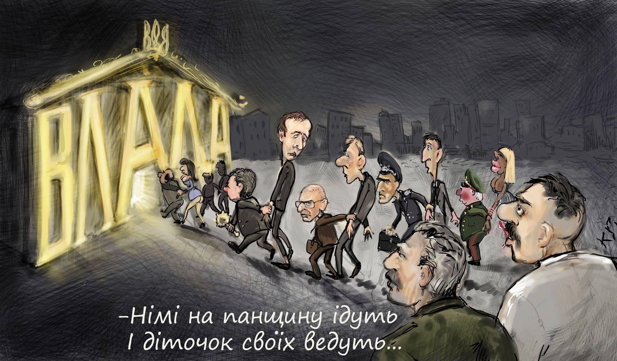 Украденное Януковичем можно вернуть и без закона о спецконфискации, - Сыроид - Цензор.НЕТ 2150