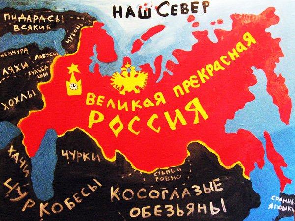 """Украина будет жестко реагировать на """"политический туризм"""" в аннексированный Крым, - Перебийнис - Цензор.НЕТ 92"""