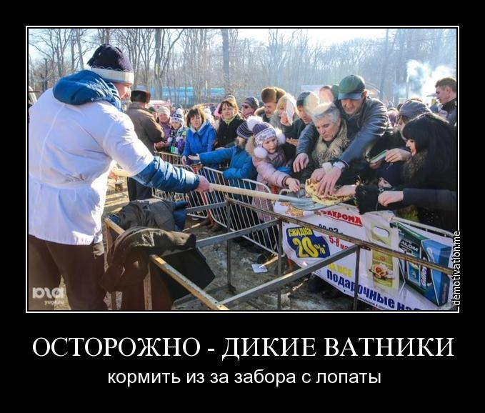 http://static.uainfo.org/uploads/posts/2015-03/1426778594_001.jpg