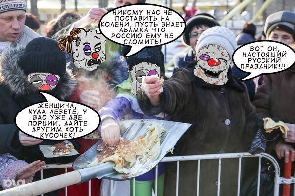 """Российские фанаты пообещали устроить """"фестиваль насилия"""" для англичан на ЧМ-2018, - Guardian - Цензор.НЕТ 5211"""