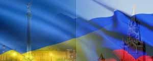 Россия инвестировала в уничтожение Украины огромные средства, но все безрезультатно - мнение