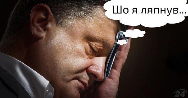 Мы сделаем, чтобы поездки украинцев были дешевле, чтобы в Украину пришли лоукосты, - Порошенко - Цензор.НЕТ 9353