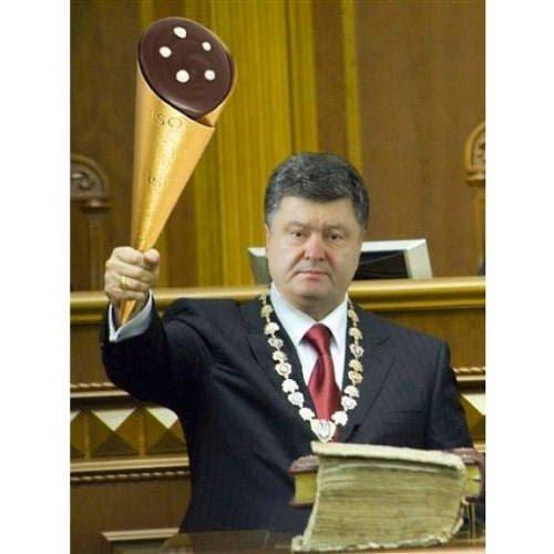 Порошенко начинает старую реформу Конституции - Цензор.НЕТ 4195
