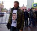 В центре Москвы задержан депутат Верховной Рады Алексей Гончаренко