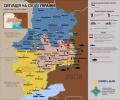 Как менялась карта АТО с 20 мая 2014 по 28 февраля 2015. ВИДЕО