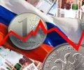 Кому в России жить хорошо?