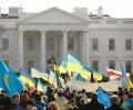 Українці у США планують великий мітинг під Білим домом