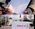 Сепаратисти хочуть повернути в Одесу «порото-франко»