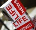 Несмешные фейки: зачем российские СМИ несут пургу