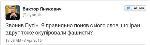 Кабмин завтра рассмотрит четыре законопроекта по реформе МВД, - Аваков - Цензор.НЕТ 8743