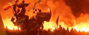 Після Майдану, після Тахріру