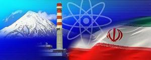 Мир в ожидании Ирана: как изменится энергетическая карта