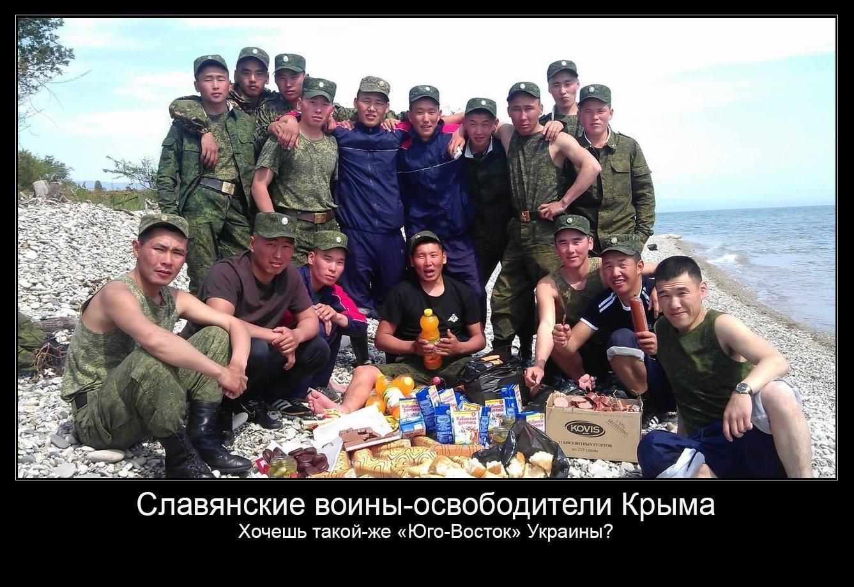 Русское фото бывших 2 фотография