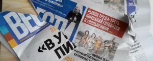 Точки ударов манипуляции газеты «Вести» выбраны ясно и верно