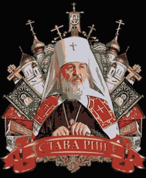 СБУ анонсировала изъятие в Конституционном суде документов по делу об узурпации власти Януковичем - Цензор.НЕТ 6979