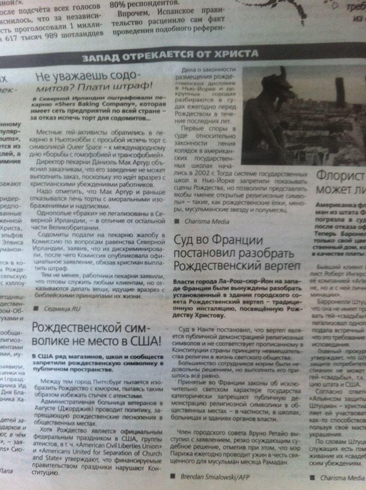 Посол Греции заявил, что слова греческого министра о Крыме в Москве - фейк российских СМИ, - Перебийнис - Цензор.НЕТ 6727