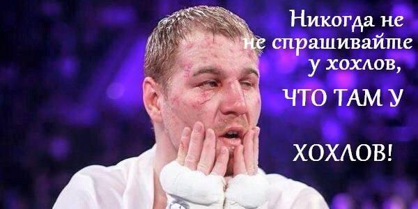 Спецназ ВСУ под Дзержинском задержал диверсанта, - журналист Бочкала - Цензор.НЕТ 4147