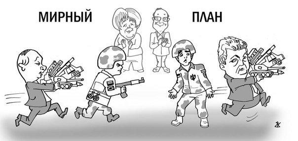 В район Широкино переброшены 2 группировки боевиков, в район Новотошковки - 6 танков и 11 ББМ врага, - ИС - Цензор.НЕТ 5844