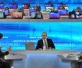 Специалист по медиапсихологии: На Западе горячие линии в стиле Путина не проходят. ВИДЕО