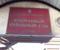 Надія Савченко прийшла до суду в українському вбранні. ФОТО